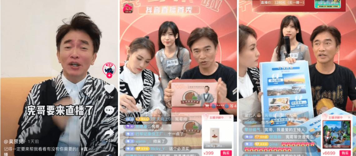 綜藝天王吳宗憲的直播賣貨首播秀在抖音展開